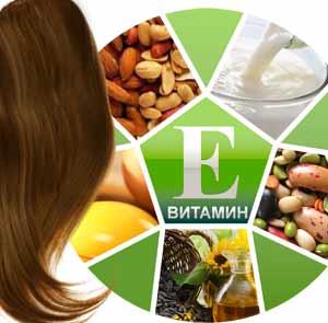 Связь между витамином Е и ростом волос